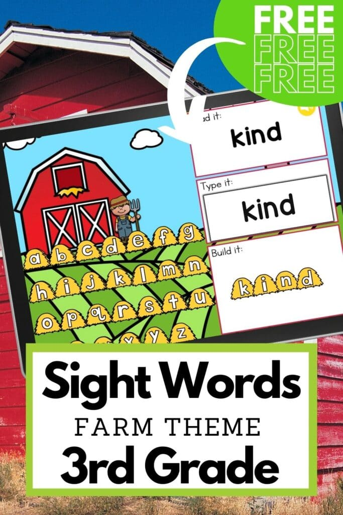 Free Third Grade Farm Theme Sight Words Digital Activity