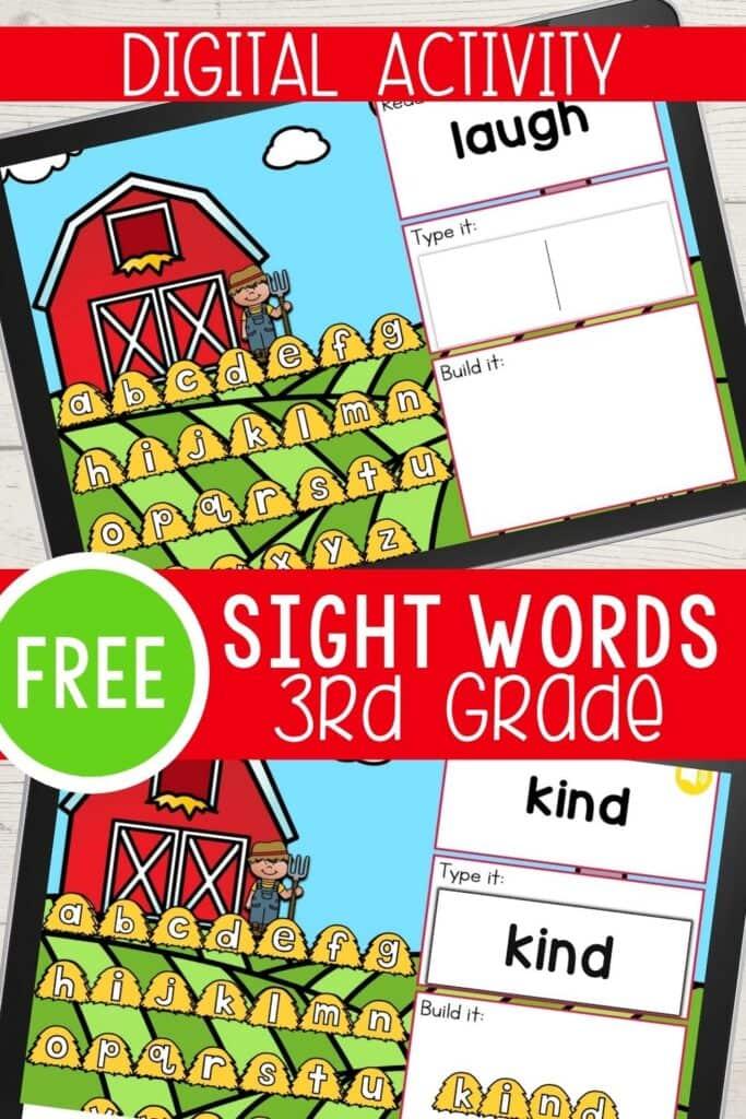 Free Third Grade Sight Words Digital Activity